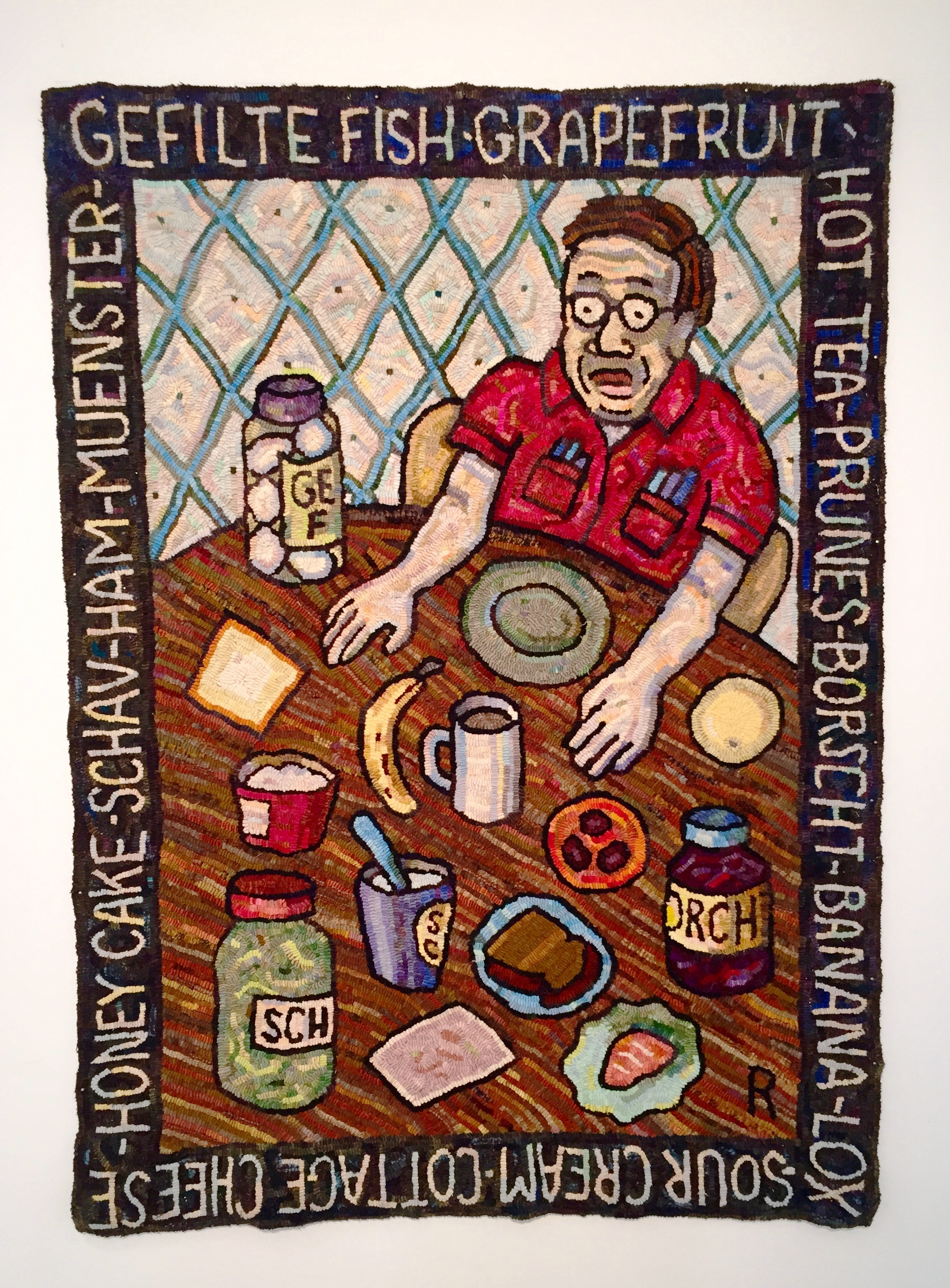 Passover tapestry by Roz Chast.jpg